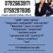 FlyerMaker_11032019_134850